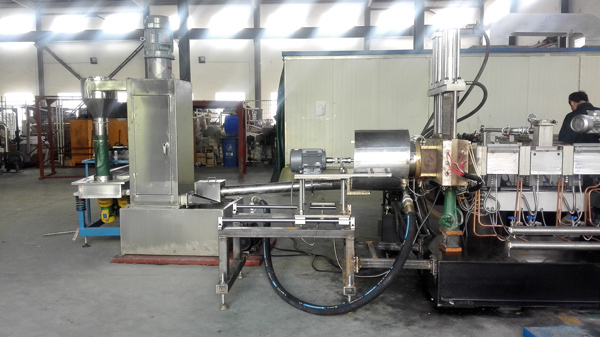 water-ring-pelletizing-system.jpg